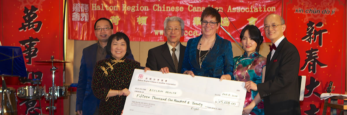 2014 Chinese New Year Gala in support of Acclaim Health