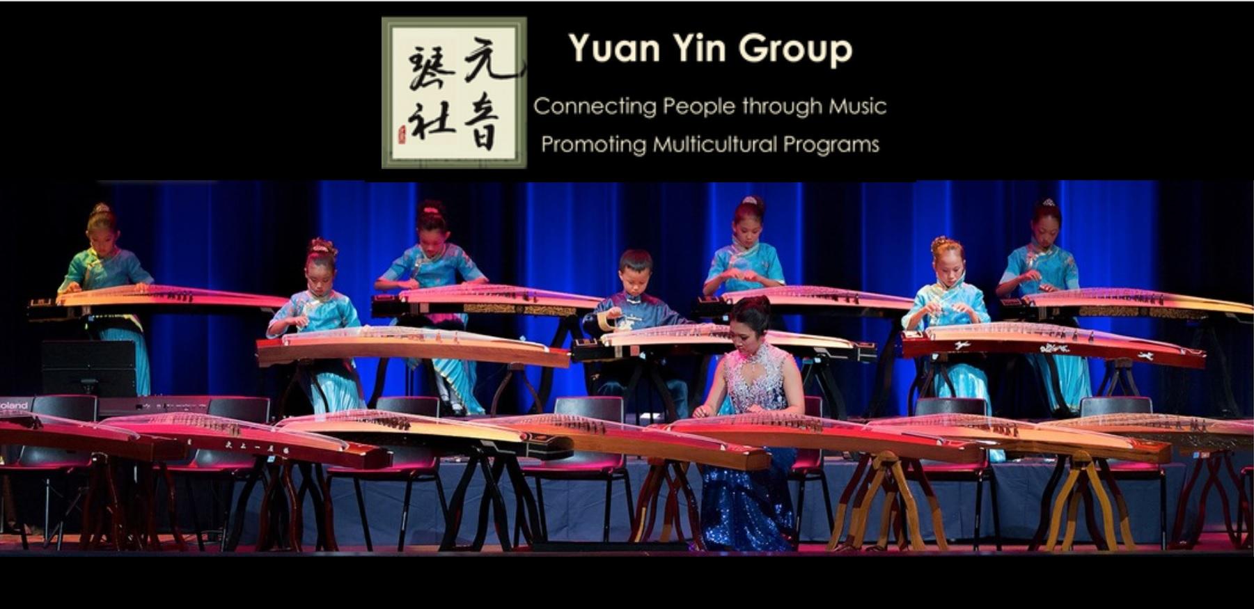 YuanYin 2020
