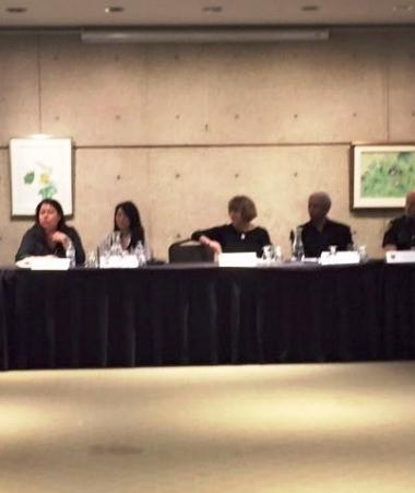 2017 HRPS' Diversity Engagement Forum